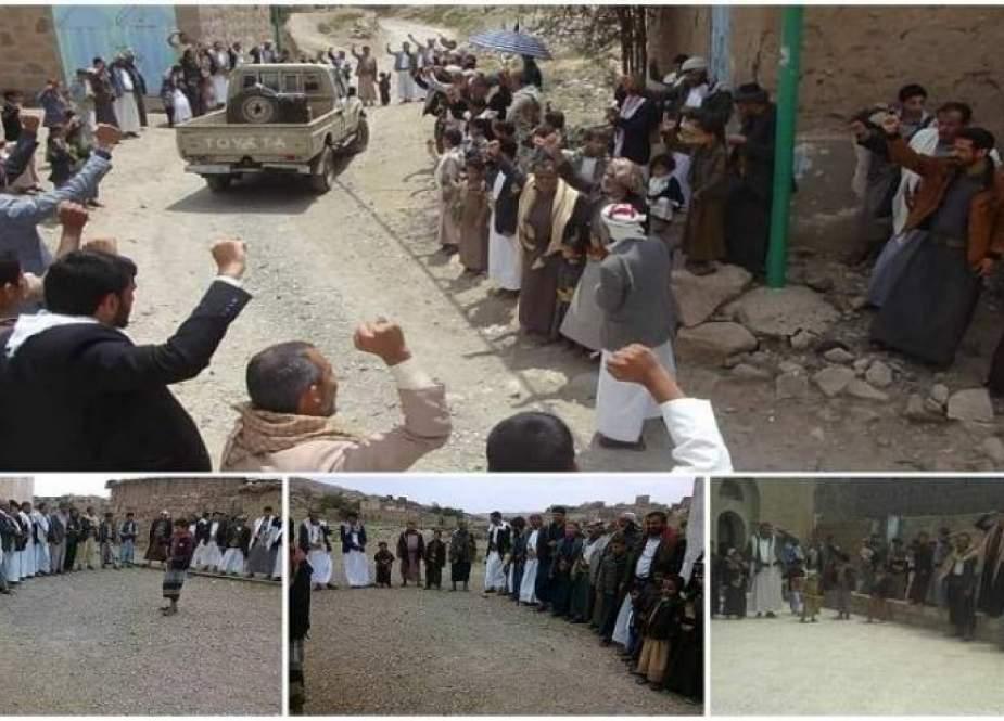 اليمن.. وقفات احتجاجية تنديدا بمجازر العدوان السعودي