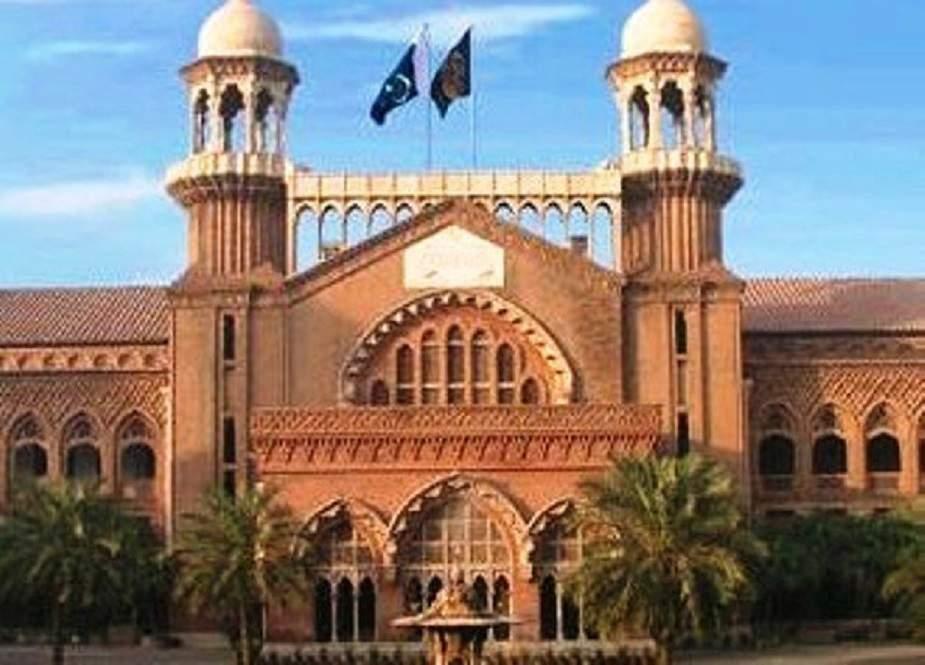 سانحہ ماڈل ٹاون، لاہور ہائیکورٹ نے جے آئی ٹی کی تشکیل کیخلاف نیا 7 رکنی لارجر بنچ تشکیل دیدیا