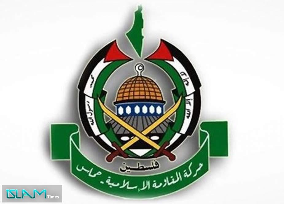 Hamas: Resistance Entered Liberation of Palestine