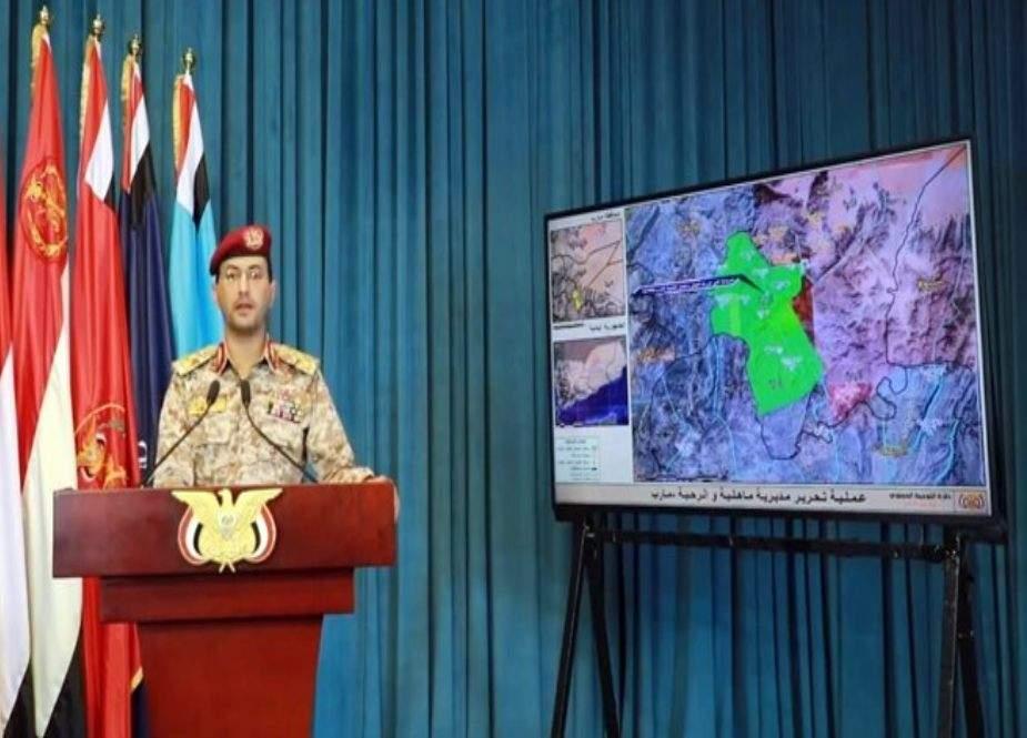 النصرالمبین آپریشن کے تیسرے مرحلے کا آغاز، عظیم کامیابیاں حاصل ہوئیں، ترجمان یمن فوج