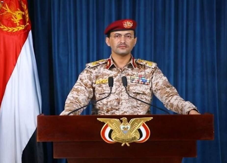 Pasukan Yaman Membebaskan Dua Wilayah Lagi Di Provinsi Marib
