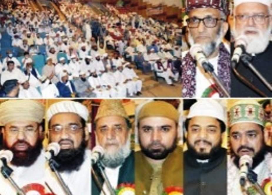 ملتان، جمعیت علمائے پاکستان کے زیراہتمام
