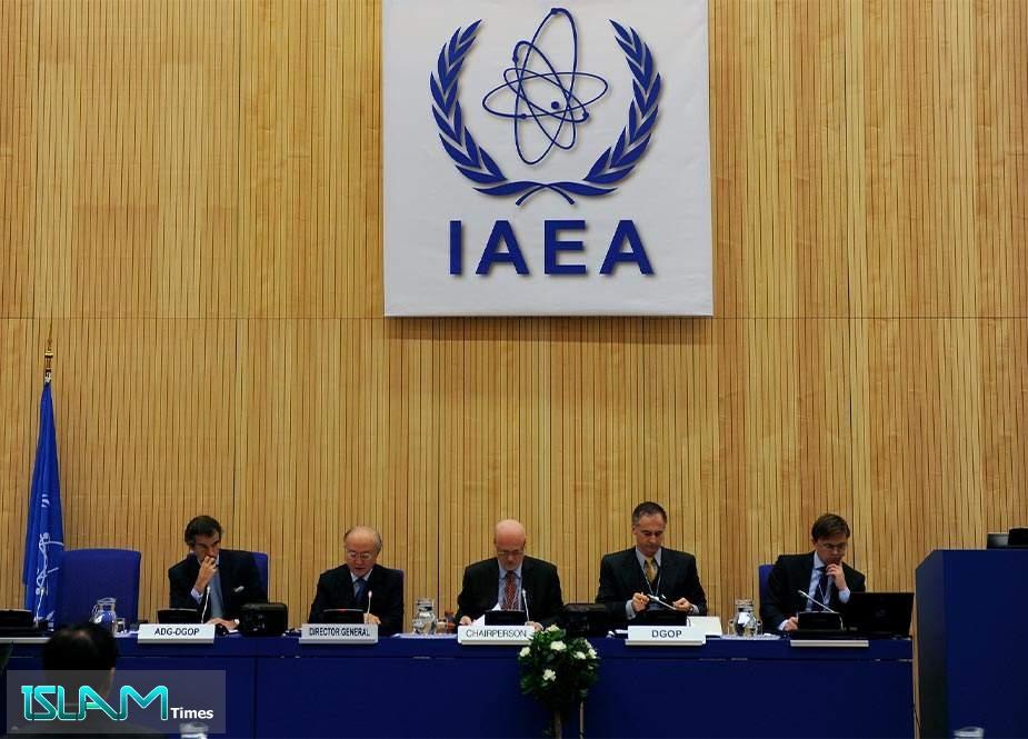 The Wall Street Journal: İran və BAEA arasında razılıq əldə edilib