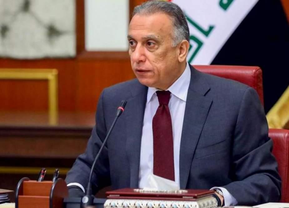 Mustafa Al-Kadhimi- Iraqi Prime Minister.jpeg