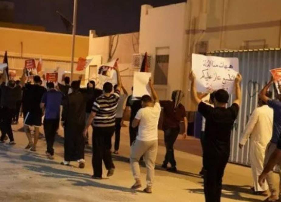 مردم بحرین علیه آل خلیفه تظاهرات برگزار کردند