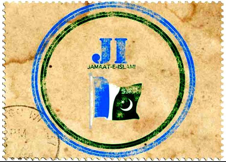 جماعت اسلامی سندھ کا اشیائے خوردونوش کی قیمتوں میں کمر توڑ اضافہ پر اظہار تشویش