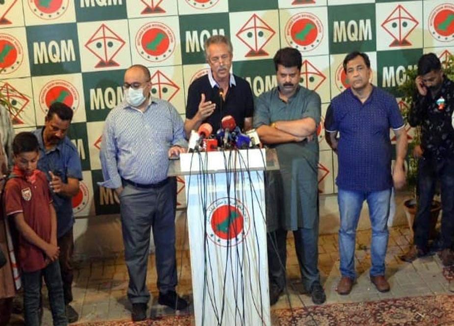 سندھ حکومت بلدیاتی الیکشن کا اعلان کرے، ایم کیو ایم کلین سوئپ کرے گی، وسیم اختر