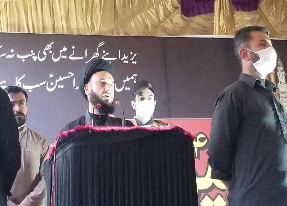 یوم حسین کی تقریب سے سید راحت حسین الحسینی خطاب کرتے ہوئے