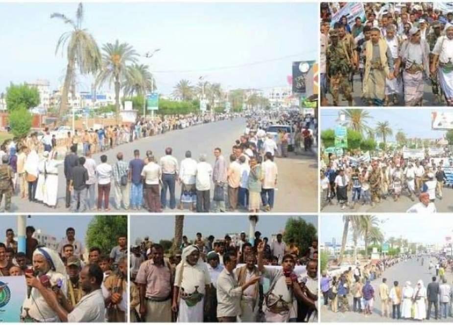 اليمن.. وقفات احتجاجية في الحديدة وإعلان النفير العام