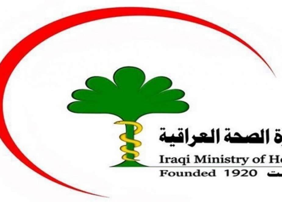 """هل سجلت اصابة بـ""""الجمرة الخبيثة"""" في نينوى.. الصحة العراقية ترد"""