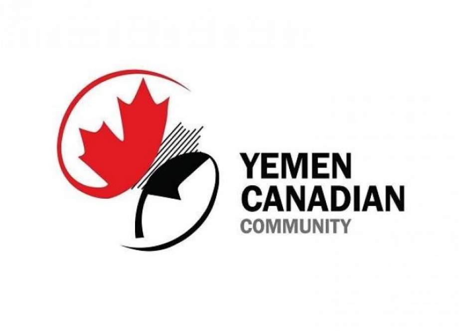 الجالية اليمنية الكندية تدين جريمة قتل السنباني