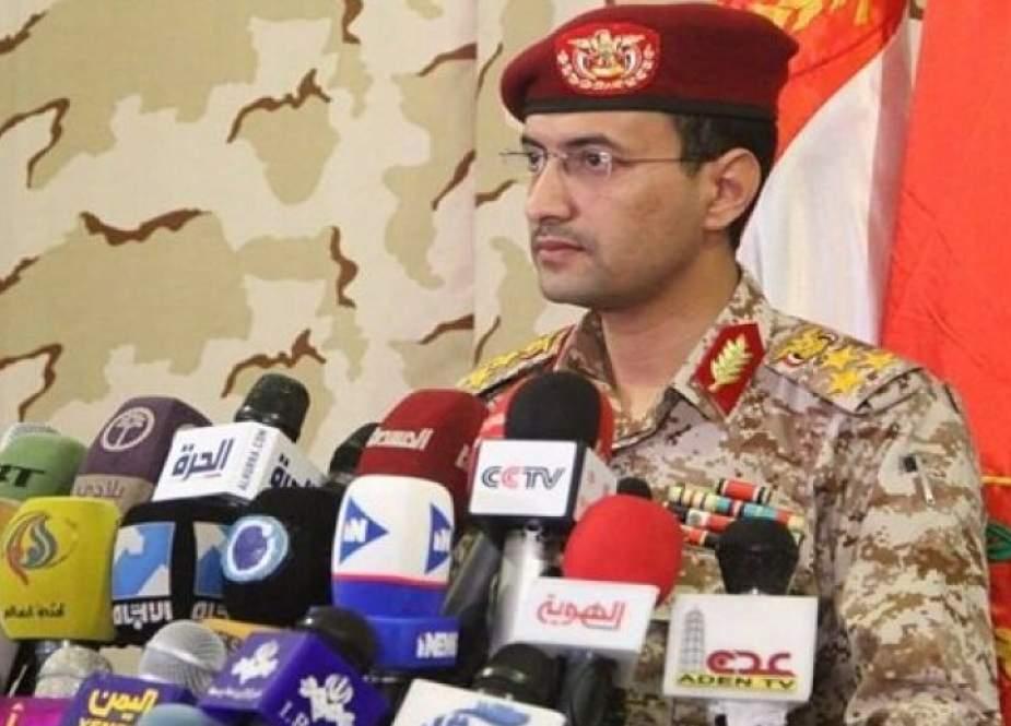 الدفاعات الجوية اليمنية تسقط طائرة تجسسية سعودية فی صعدة