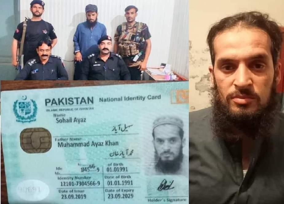 ڈی آئی خان، جلوس عزاء میں بم دھماکے کا مجرم 9 سال بعد گرفتار