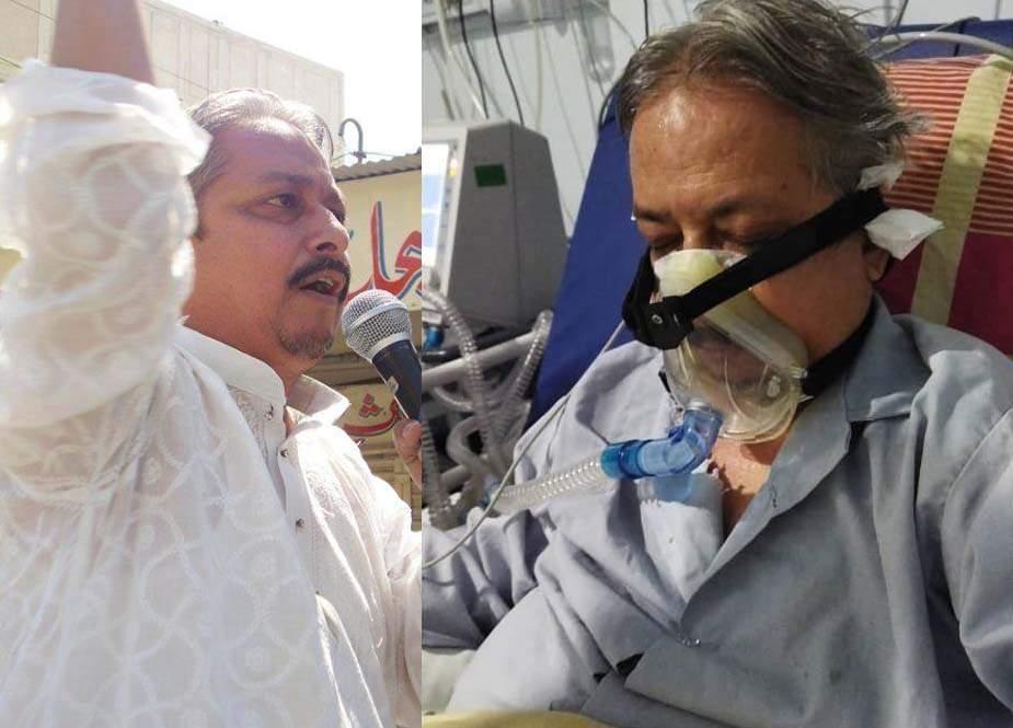 پاکستان کی معروف تنظیمی شخصیت علی اوسط رضوی انتقال کرگئے