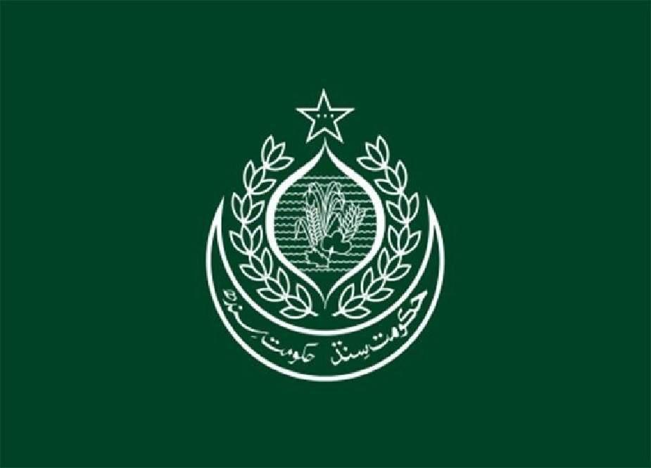 سندھ کے مالیاتی نظام میں 163 ارب کی مالی بےضابطگی، آڈٹ رپورٹ