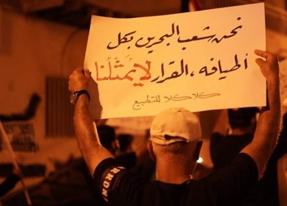عبر سلسلة تحركات... المعارضة البحرينية تجدد رفضها للتطبيع