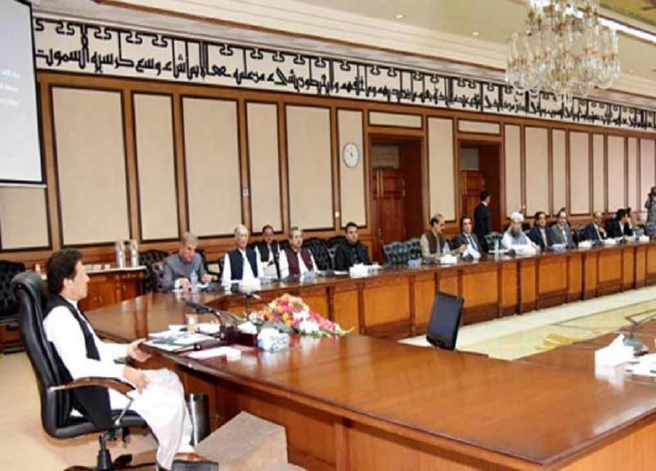 وفاقی کابینہ کا اجلاس آج ہوگا