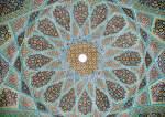 تمدن اسلامی ـ ایرانی الهام بخش موج سوم بیداری اسلامی