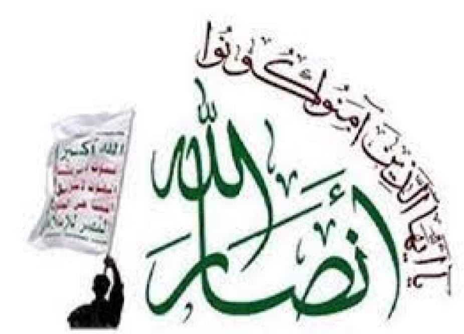 هویت و مبانی فکری جنبش انصارالله در یمن