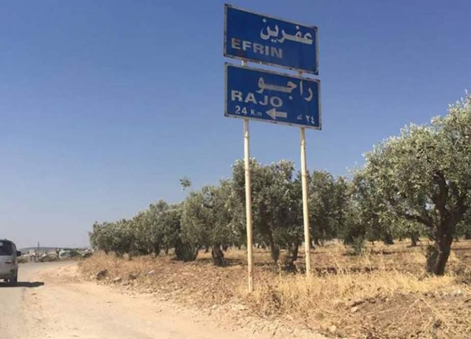 مقتل أحد متزعمي الجماعات المسلحة وعنصرين آخرين في عفرين بريف حلب