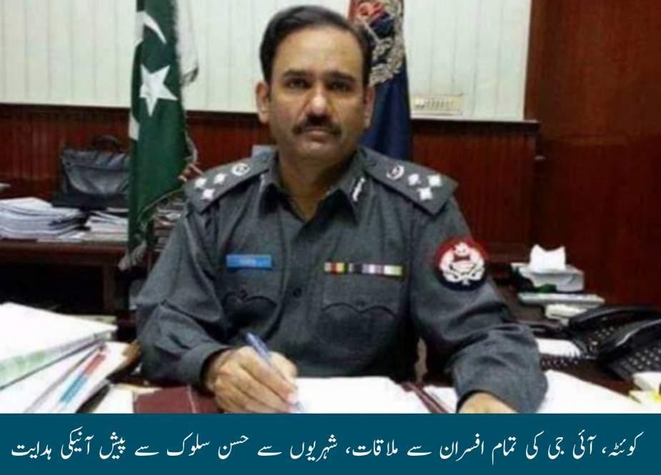 کوئٹہ، پولیس افسران کی میٹنگ، شہریوں سے حسن سلوک سے پیش آنے کی ہدایت