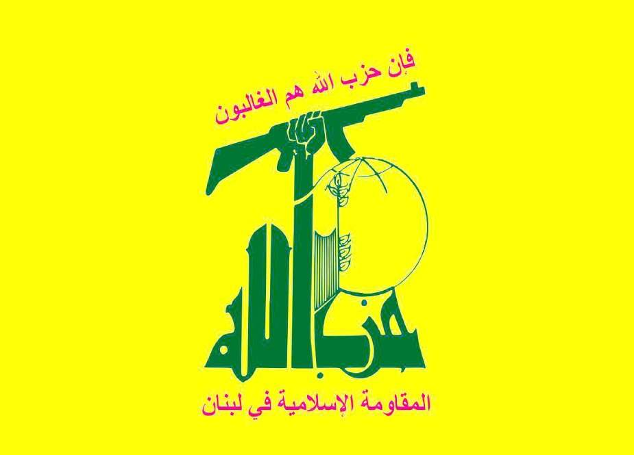 امریکی سازشوں کے مقابلے میں حزب اللہ لبنان کے اہم اقدامات