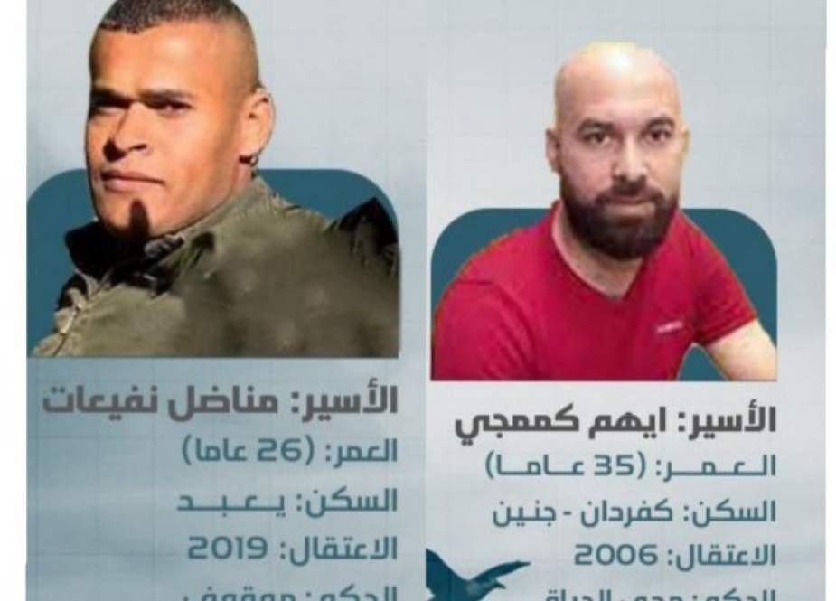 حملة تفتيش واسعة في قرى الناصرة