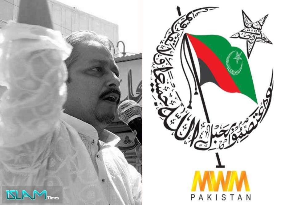 ایم ڈبلیو ایم پاکستان کا مرحوم علی اوسط رضوی کے انتقال پر اظہار تعزیت