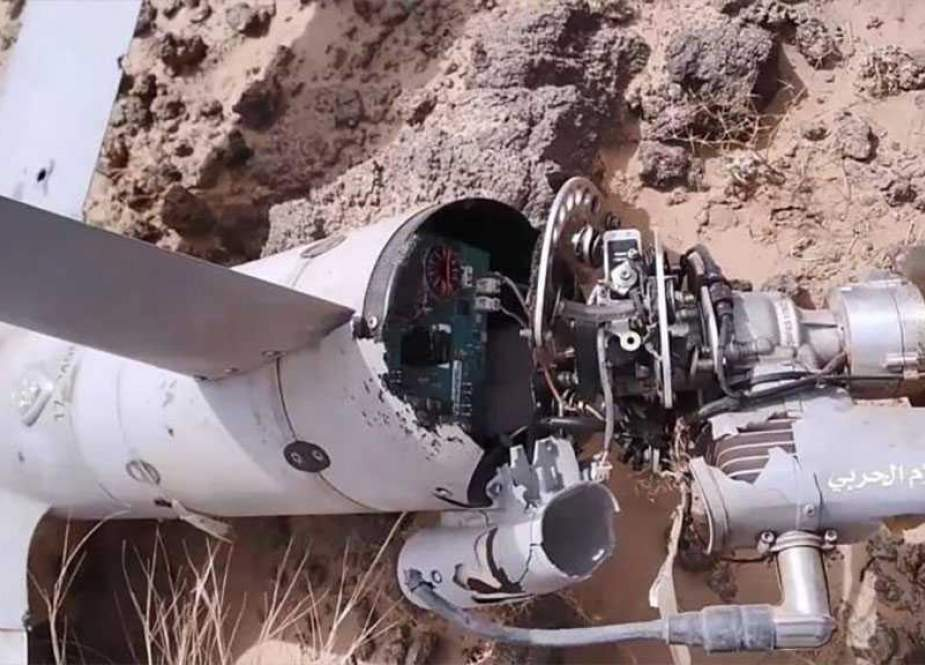 Unmanned aerial vehicle belonging to the Saudi-led military coalition.jpg
