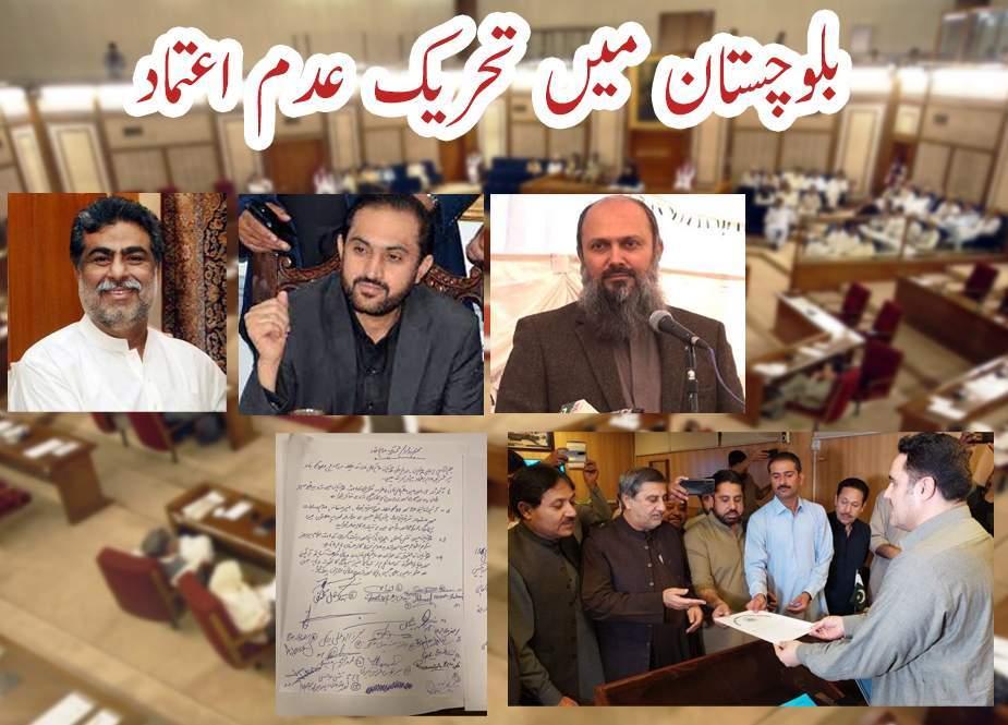 بلوچستان میں تحریک عدم اعتماد