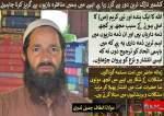 مولانا الطاف جمیل ندوی کا کشمیر میں مناظرہ بازی کی موجودہ فضا کے حوالے سے خصوصی پیغام