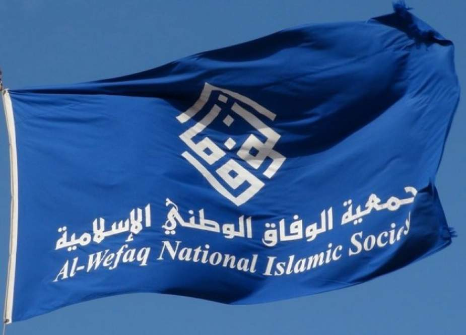 إجماع بحريني غير مسبوق في رفض التطبيع