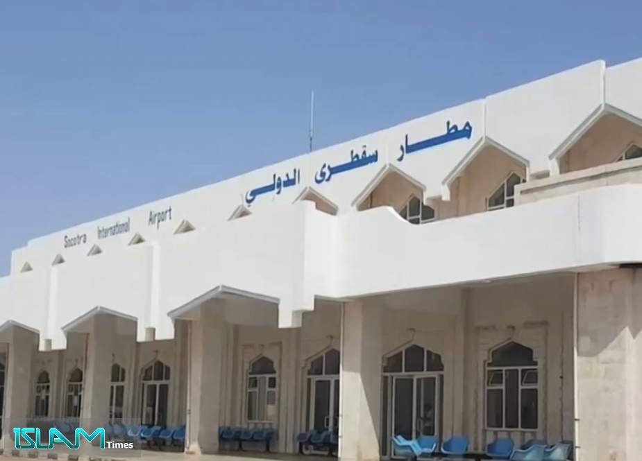 UAE Establishes Intelligence Center for IAF on Yemeni Socotra Island