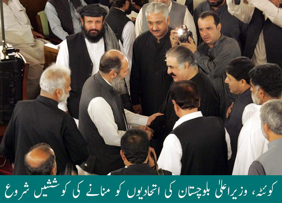 کوئٹہ، وزیراعلیٰ بلوچستان نے اتحادیوں کو منانے کی کوششیں شروع کر دیں