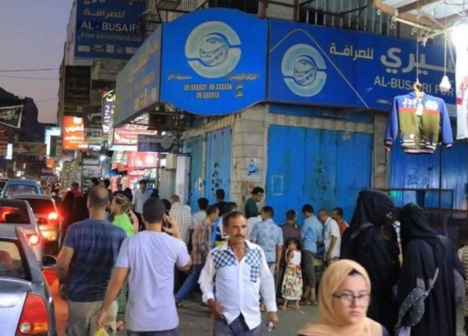 إضراب شامل لشركات الصرافة في عدن