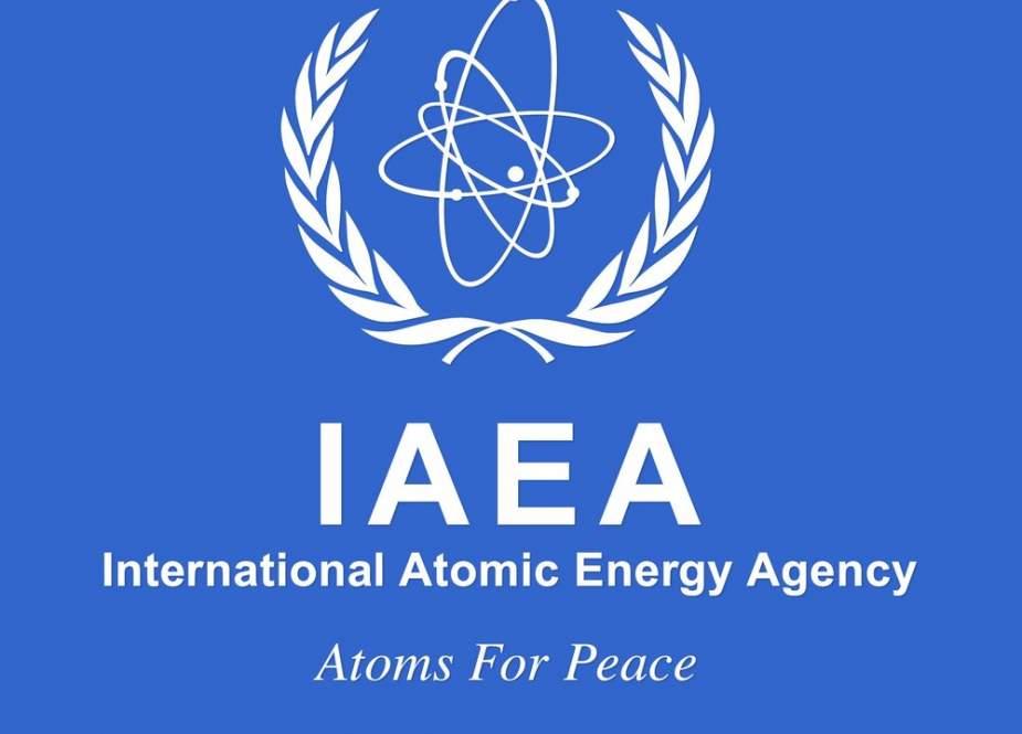 Kepala Nuklir Iran Berjanji Untuk Meningkatkan Ilmu Atom