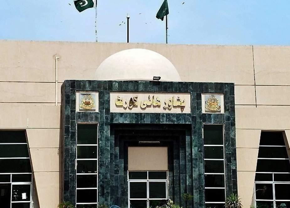ادویات کی قیمتوں میں اضافے پر پشاور ہائیکورٹ کا اظہار تشویش
