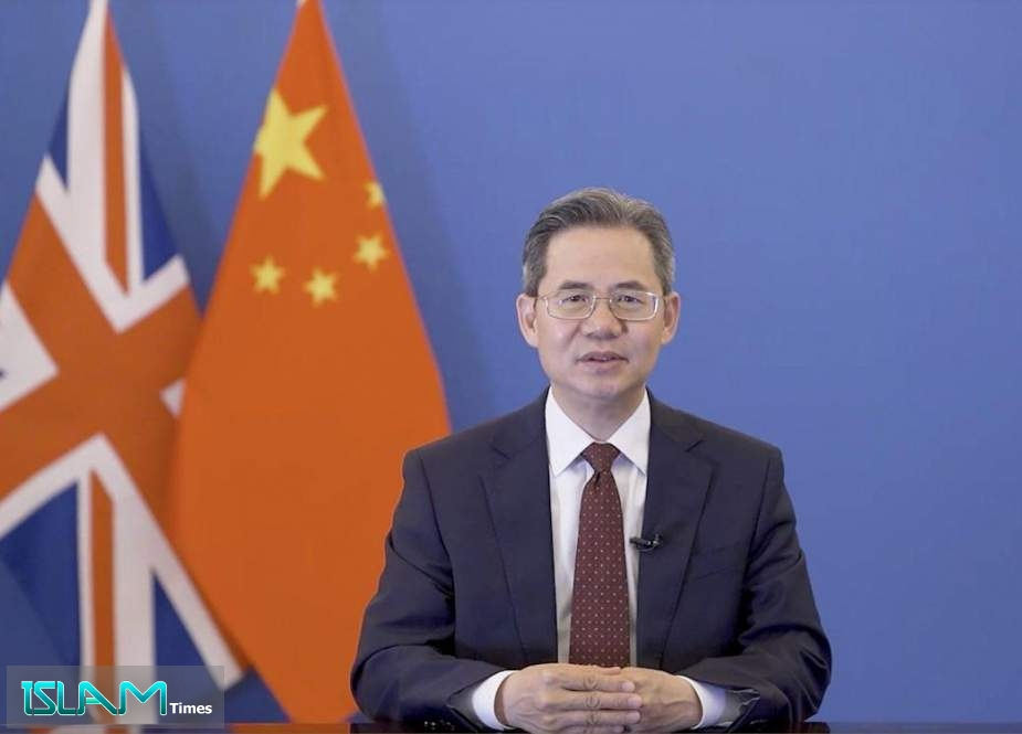 Beijing Slams 'Despicable Action' to Ban Chinese Ambassador from British Parliament