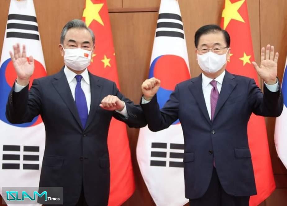 China, S. Korea Hold Talks to Deepen