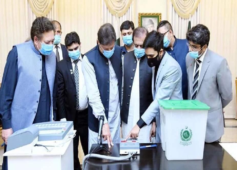 الیکٹرانک ووٹنگ مشین پر 37 اعتراضات کیا ہیں؟