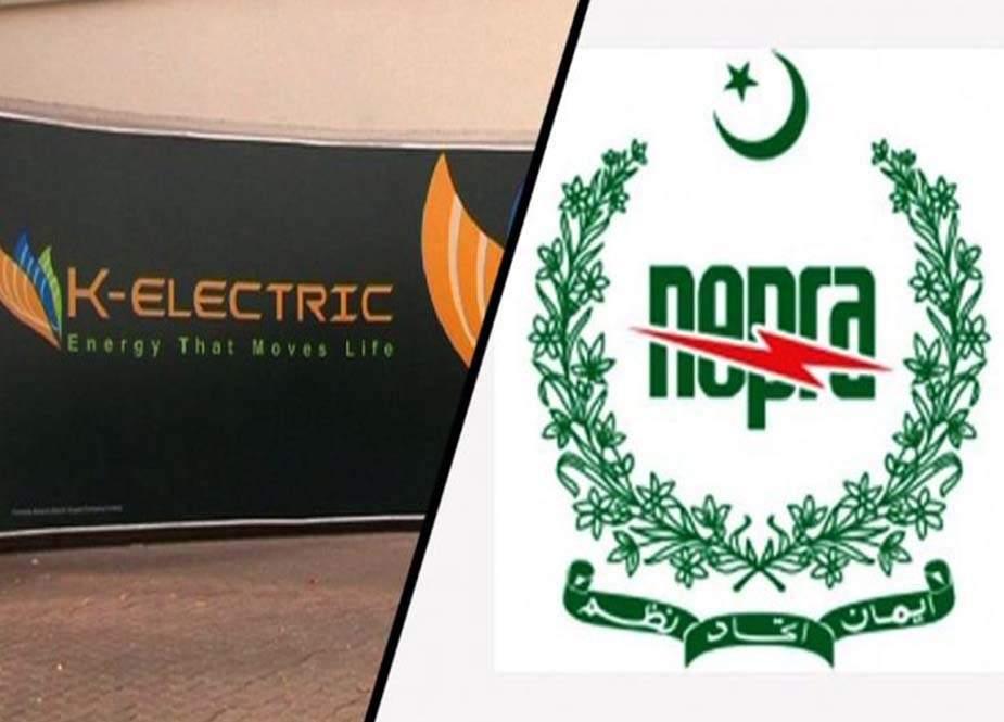 کے الیکٹرک بل سے ٹیکس وصولی، سندھ حکومت کا اجازت کے لئے نیپرا کو خط