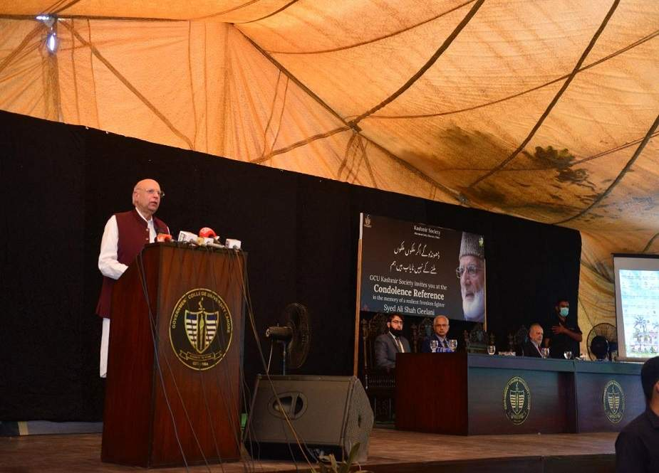 لاہور، جی سی یونیورسٹی میں سید علی گیلانی کی یاد میں تعزیتی ریفرنس