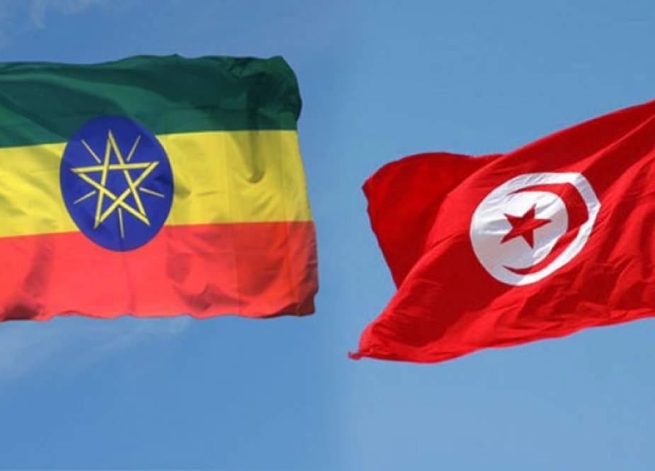 تونس تستغرب عن ما ورد في بيان الخارجية الاثيوبية