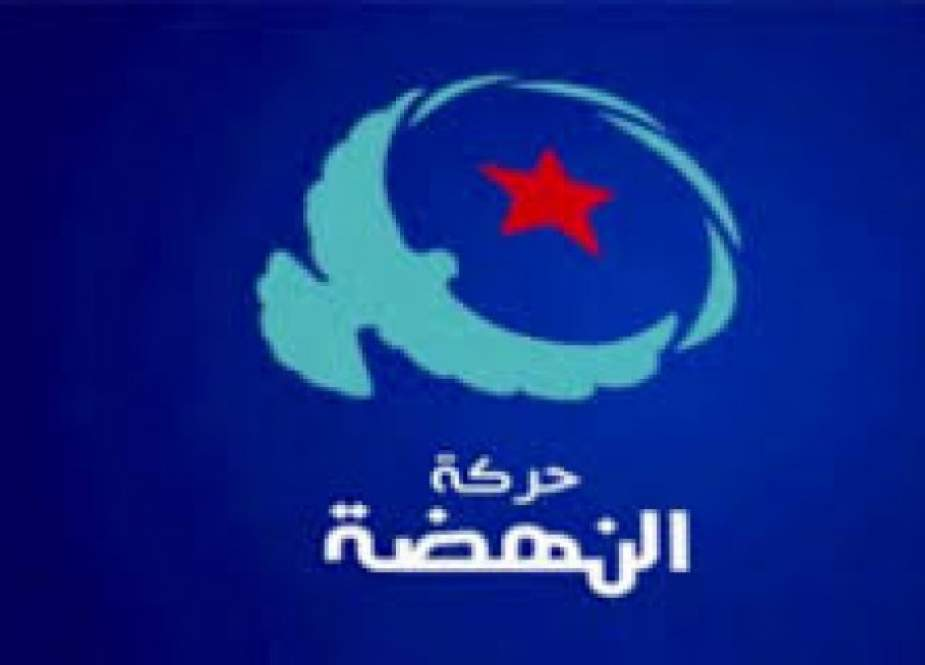 تونس.. النهضة تدعو لرفع التجميد عن مجلس نواب الشعب