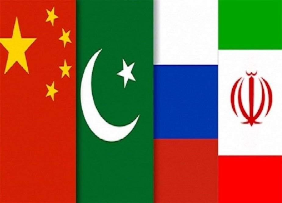 افغانستان سے متعلق ایران، روس، چین اور پاکستان کا مشترکہ بیانیہ جاری
