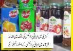 کراچی میں ایرانی پراڈکٹس کی مانگ میں اضافہ