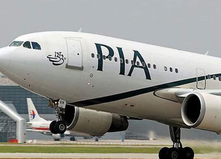 پی آئی اے نے اربعین کیلئے خصوصی فلائٹ آپریشن شروع کر دیا