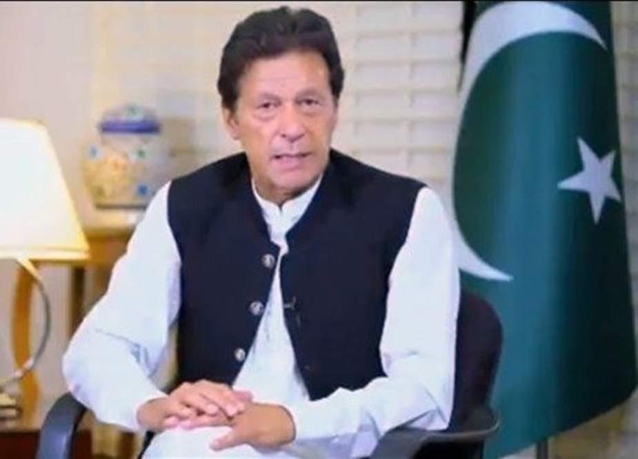 افغانستان میں امن و استحکام کی واحد صورت ایک مشترکہ حکومت ہے، عمران خان
