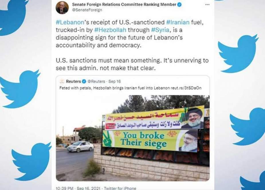 US sanctions meaningless amid Iran fuel shipments to Lebanon.jpg
