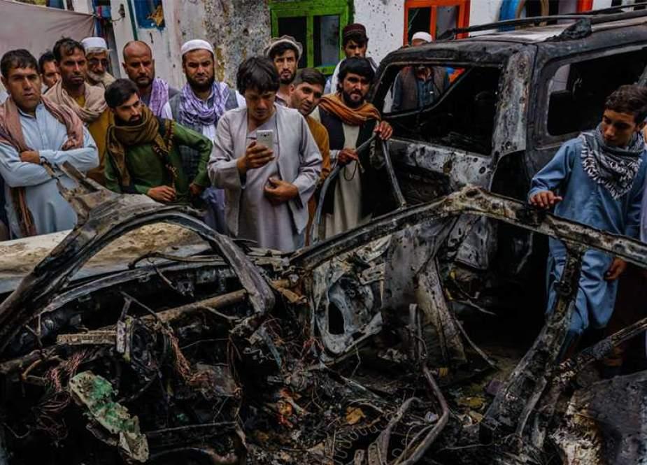 US military strike, killed seven Afghan .jpg